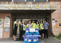 전북은행 효자동지점에서 쌀후원을 해주셨습니다!