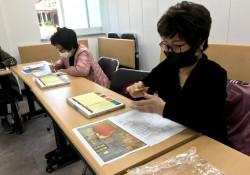 [문화예술 지원사업] 오프라인 수업 시작