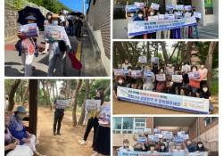[생활방역캠페인] 지역사회 코로나19 예방을 위한 캠페인 활동