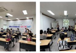[선배시민 자원봉사단} 선배시민 자원봉사단 실버그린파머 5회기 운영
