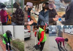 2021년 노인사회활동지원사업 비대면활동 관련 참여자 모니터링